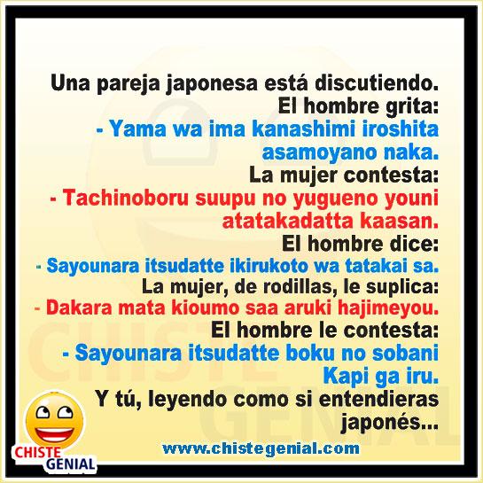 Una pareja japonesa está discutiendo - Chistes buenos